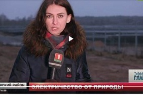 TV Channel Belarus 1 tells of two photovoltaic stations, one of them being built by JSV Belzarubezhstroy