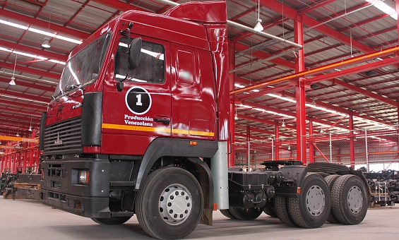 Plant for production of MAZ trucks - image 6