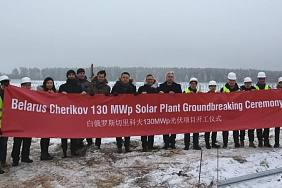 Cherikov Solar Plant groundbreaking ceremony. Installation of a plaque in Blizhniaya Rechitsa, and project presentation and press-conference in Minsk.